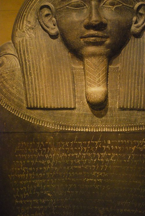 The sarcophagus of Eshmunazar II with what is believed to be a Phoenician Coelbren alphabet Photo: Eric Chan